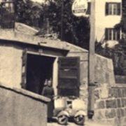 Il negozio negli anni settanta